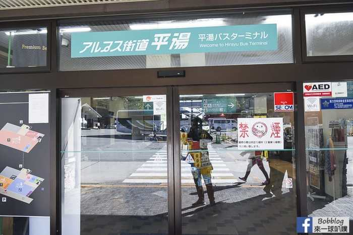 Kamikochi transport 10