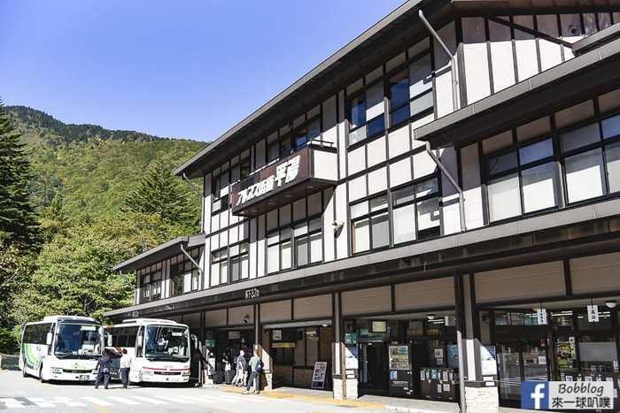 延伸閱讀:岐阜平湯溫泉巴士中心,平湯溫泉巴士路線,平湯溫泉寄物櫃