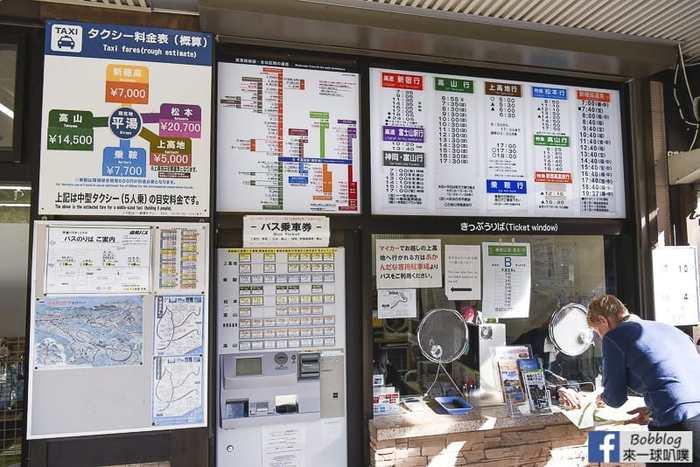 Kamikochi transport 4