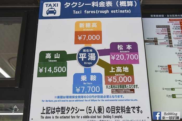 Kamikochi transport 6