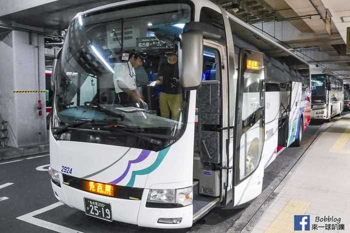 Magome juku transport 33