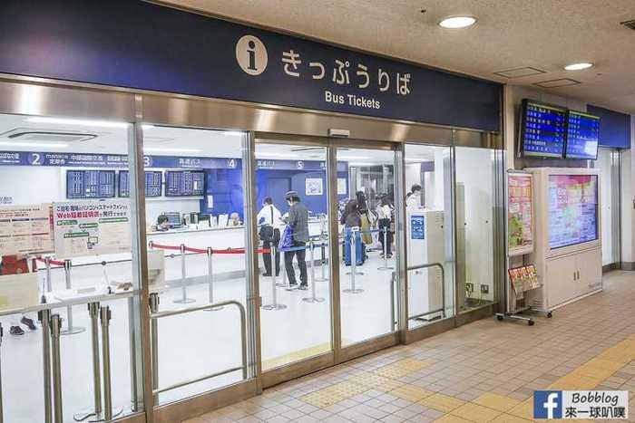 Nagoya chubu centrair airport 104