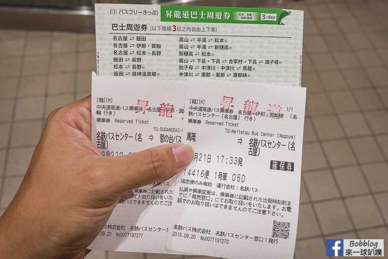 Nagoya chubu centrair airport 106