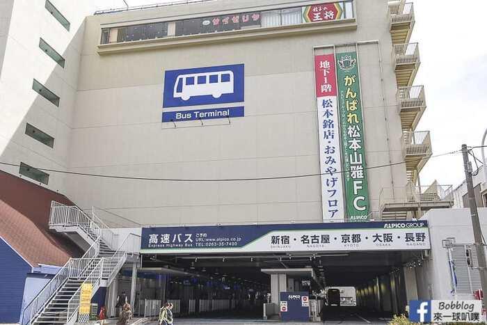 Matsumoto station 13