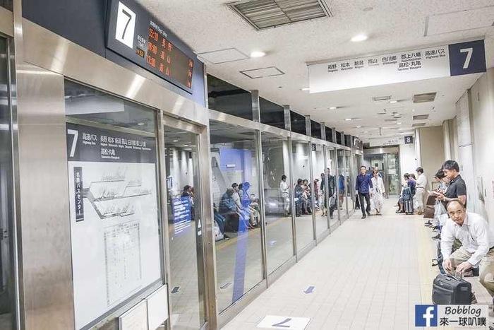 Nagoya chubu centrair airport 109