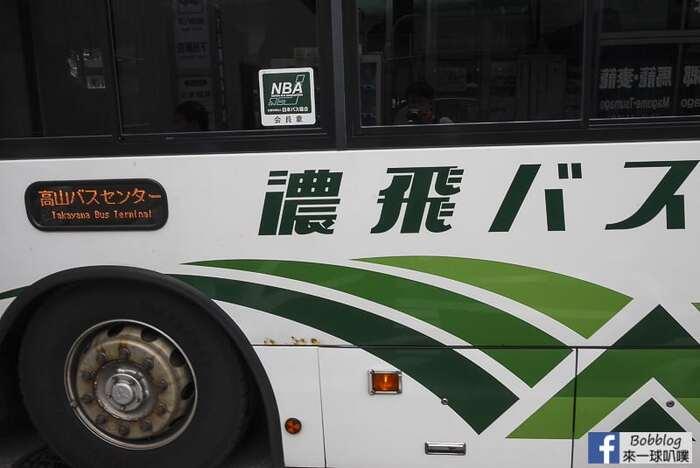 Gero to takayama 5