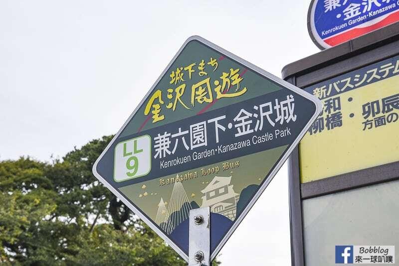 kanazawa-hakuichi-47