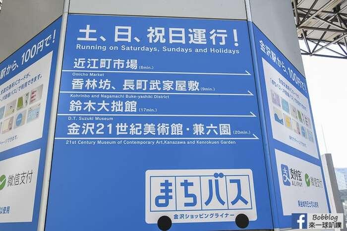Kanazawa-station-27