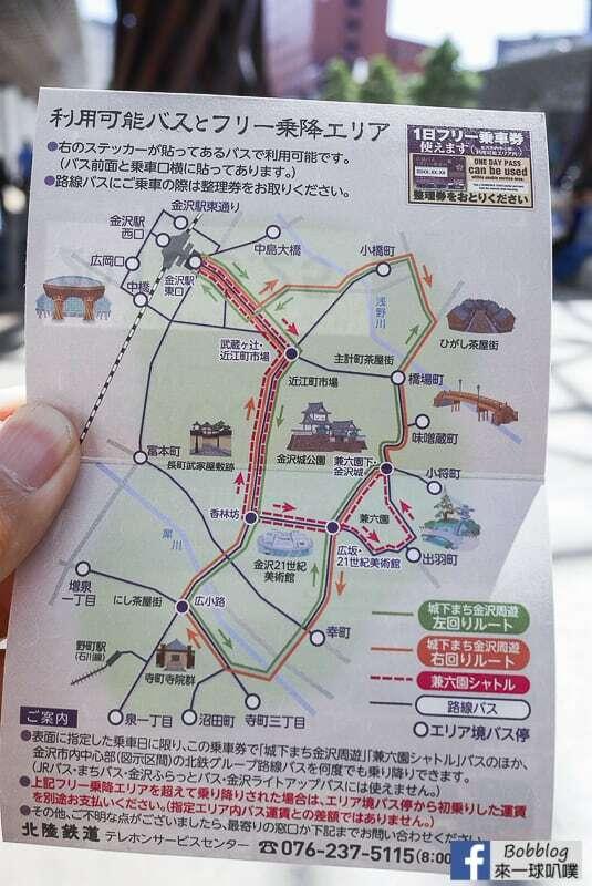 Kanazawa-station-50