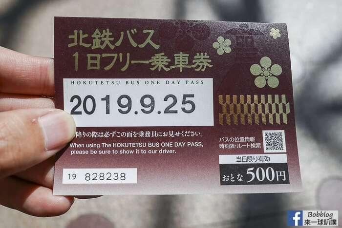 延伸閱讀:金澤巴士交通-北鐵巴士一日乘車券(北鉄バス1日フリー乗車券)
