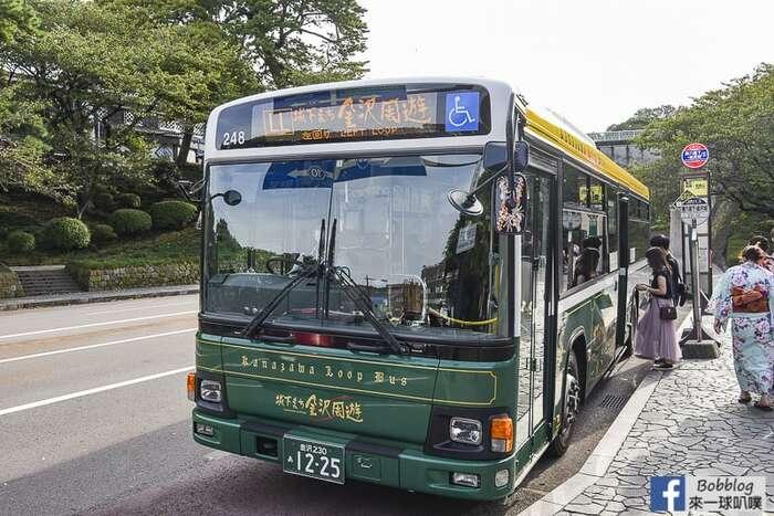 延伸閱讀:金澤市區巴士交通-城下町金澤周遊巴士,兼六園接駁巴士,北鐵巴士