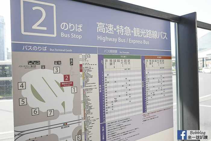 Kanazawa to takayama 3