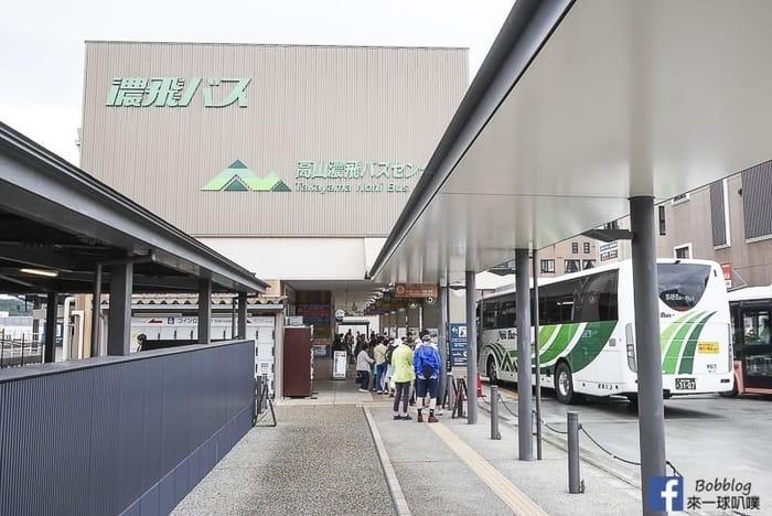 Gero to takayama 14