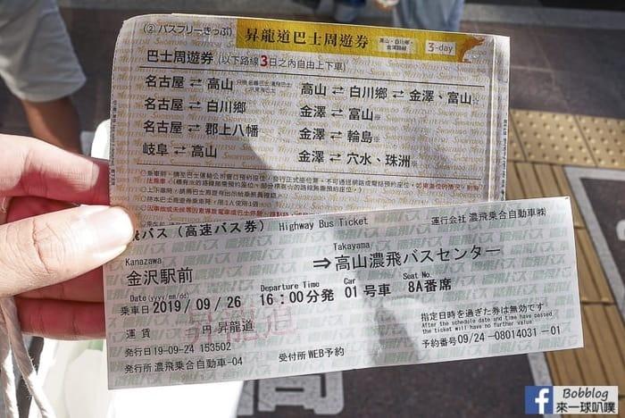 Kanazawa to takayama 24
