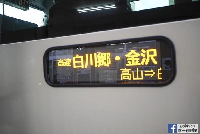 Takayama to kanazawa 2