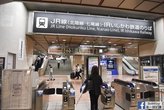 Kanazawa station 10