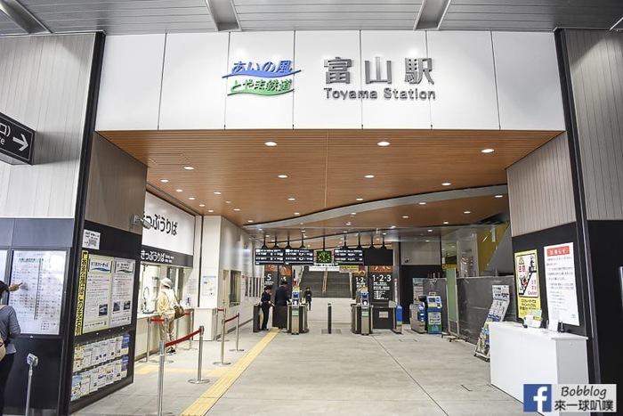 Toyama station 48