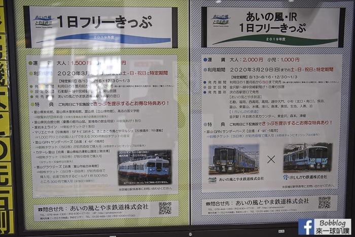 Toyama station 51
