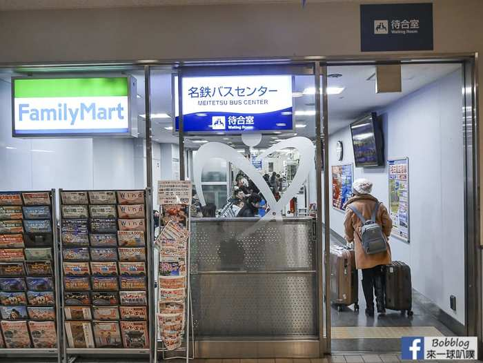 nagoya-to-takayama-17