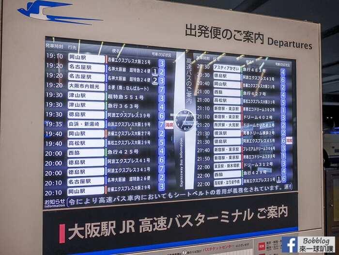 osaka-to-nagoya-bus-4