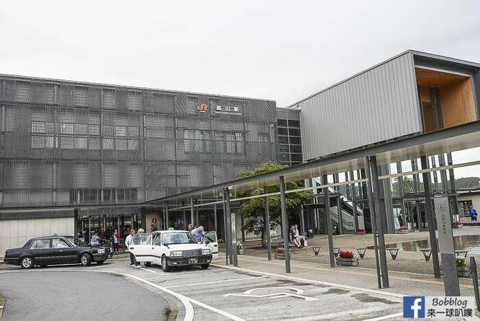 Gero-to-takayama-12