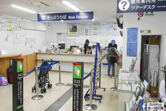 Gero-to-takayama-17