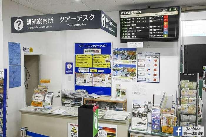 Gero-to-takayama-28