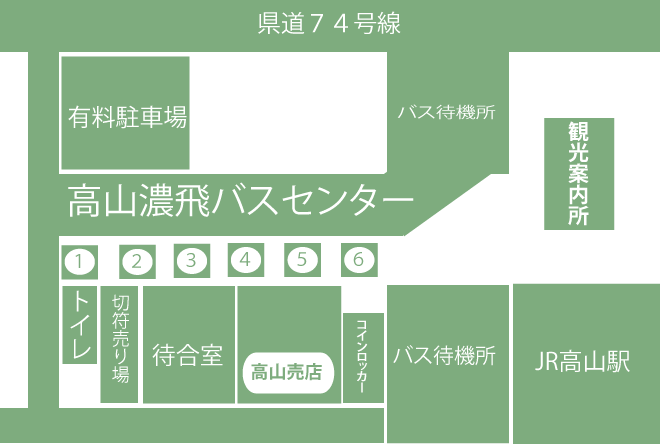 img_buscenter