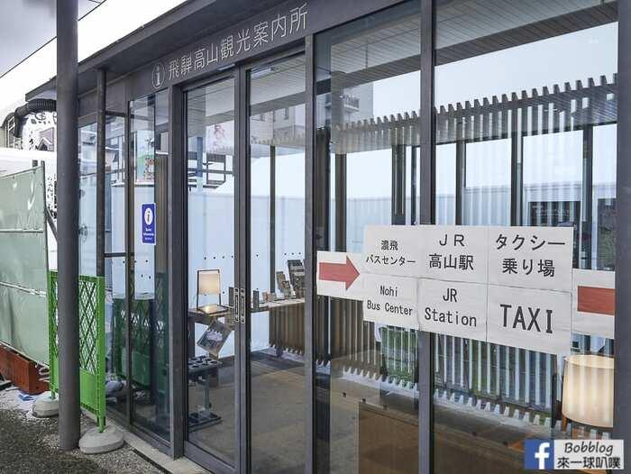 shirakawa-go-to-takayama-18