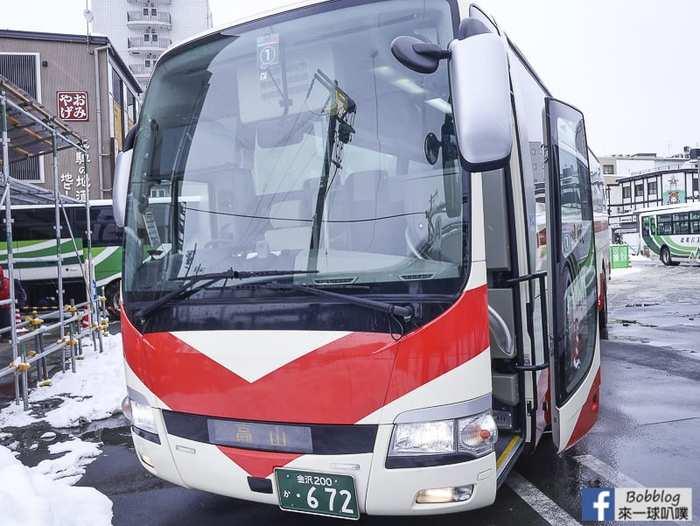 shirakawa-go-to-takayama-11
