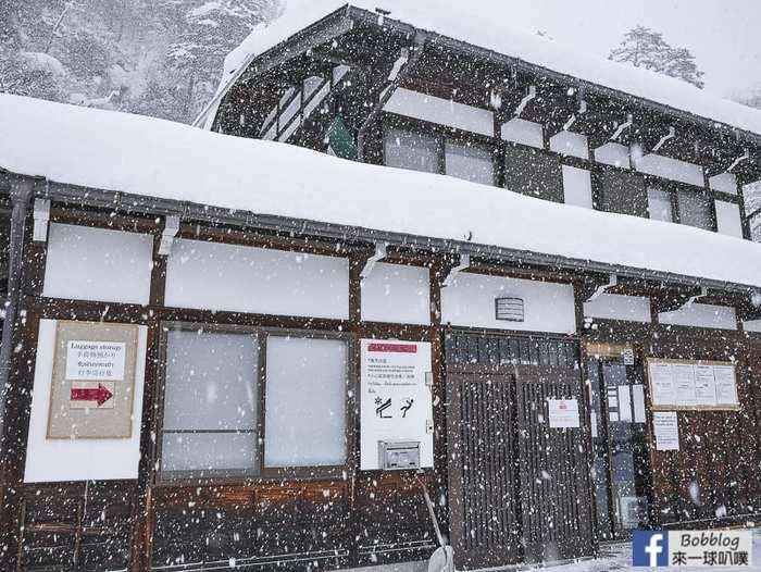 takayama-to-shirakawa-go-22