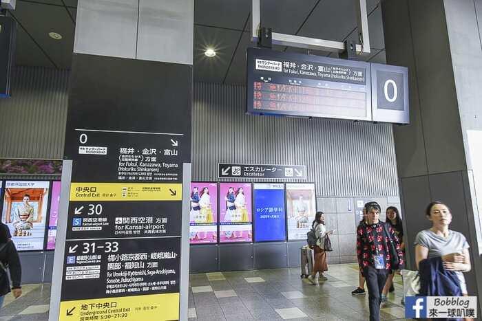Kyoto to kanazawa thunderbird train 10