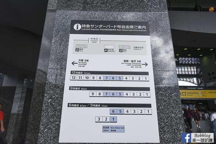 Kyoto to kanazawa thunderbird train 11
