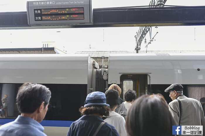 Kyoto to kanazawa thunderbird train 17