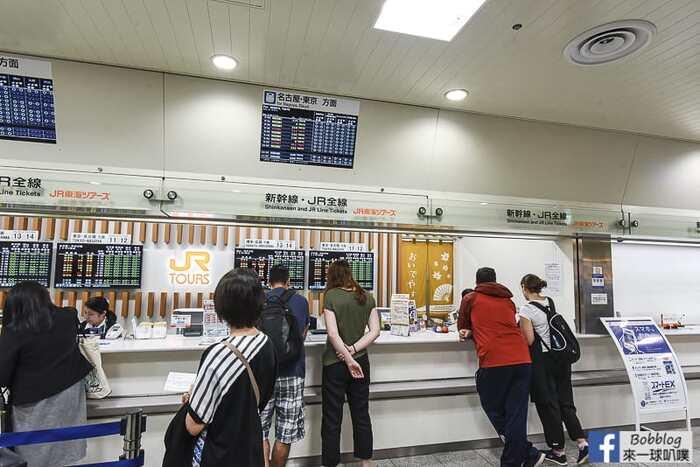 Kyoto to kanazawa thunderbird train 2