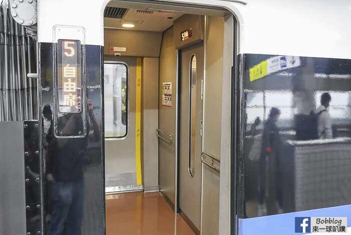 Kyoto to kanazawa thunderbird train 27