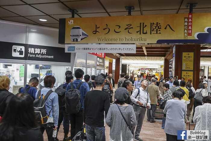 Kyoto to kanazawa thunderbird train 29