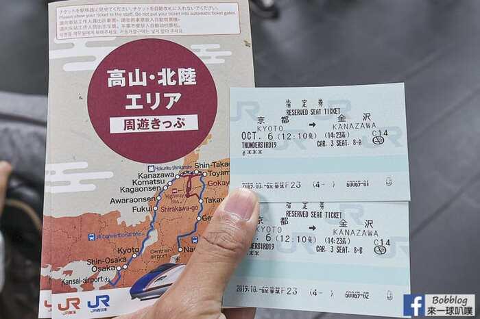 Kyoto to kanazawa thunderbird train 6