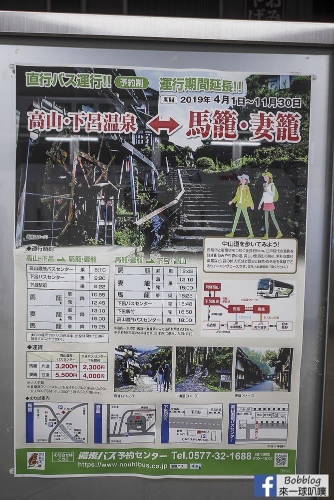 Matsumoto to takayama 13