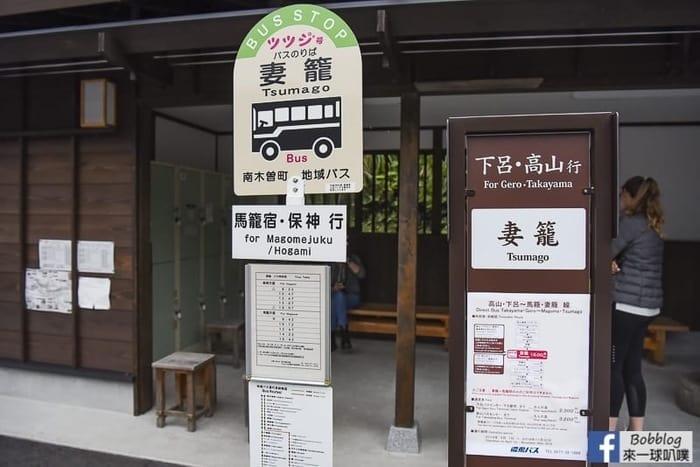 Tsumago juku 73