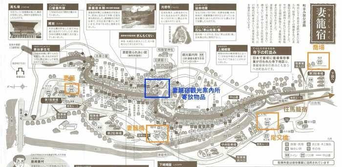 岐阜馬籠宿、妻籠宿交通|名古屋、中津川、高山、下呂、南木曾到馬龍宿巴士