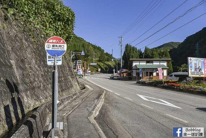 岐阜高山飛驒大鐘乳石洞(800公尺鐘乳石洞穴,交通,寄物)