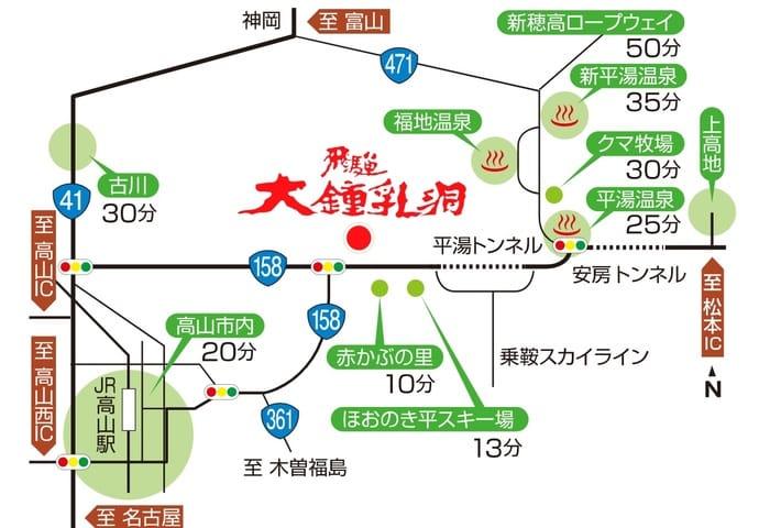 hida-syonyudo03