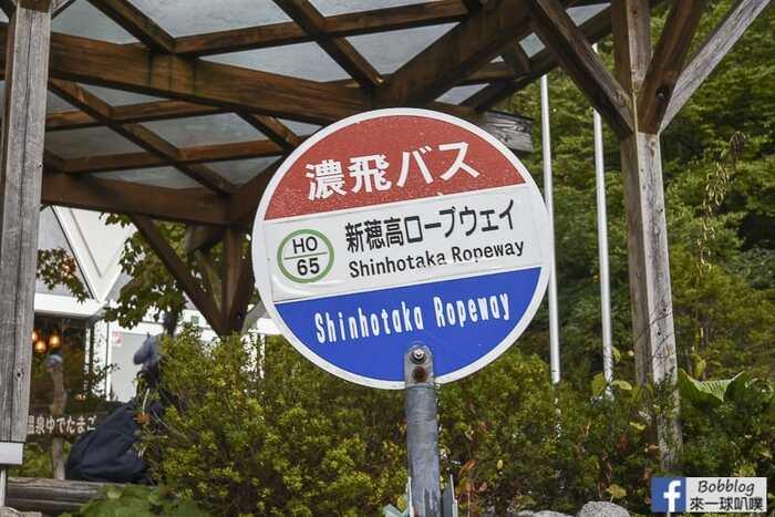 shinhotaka-ropeway-16