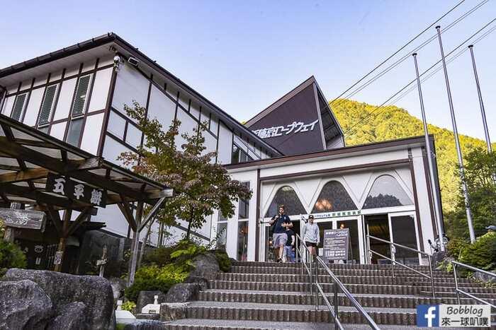 延伸閱讀:岐阜新穗高纜車交通-高山,松本,富山到新穗高纜車巴士交通