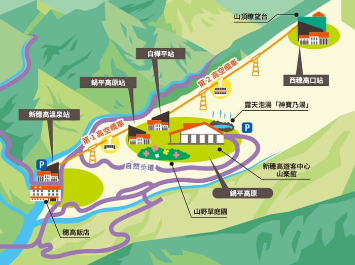 shinhotaka-ropeway0