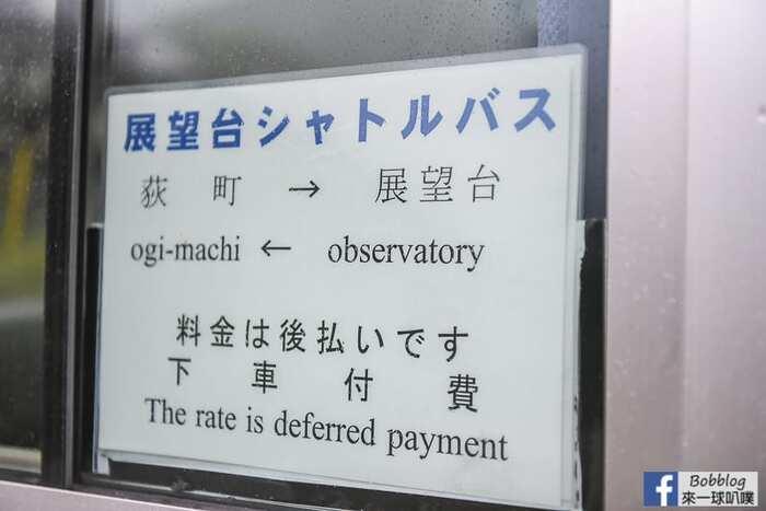 shirakawa-go-Observation-deck-36