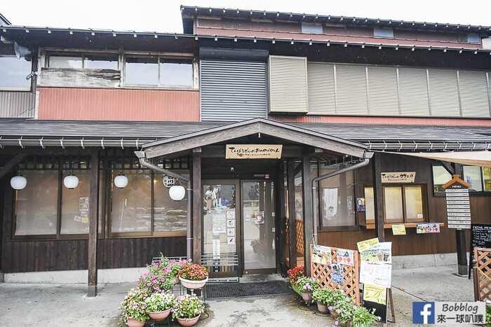 shirakawa-go-Observation-deck-4