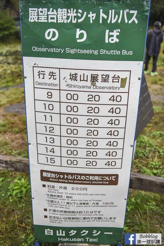 shirakawa-go-Observation-deck-40