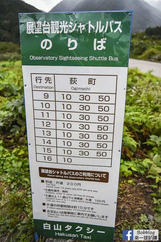 shirakawa-go-Observation-deck